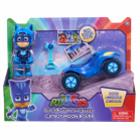 Pyjamasankarit (PJ Masks), Super Moon Adventure Space Rovers - Catboy Moon Rover