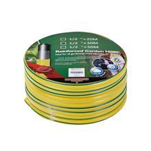 "[in.tec]® PVC -puutarhaletku / kasteluletku, 1/2"", 30m"