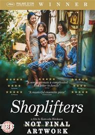 Shoplifters (Manbiki kazoku, 2018), elokuva