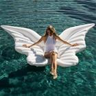 Perhosen muotoinen ilmapatja - Funboy