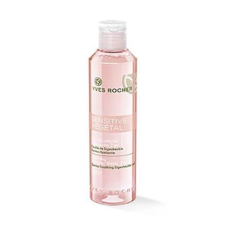 Yves Rocher Misellikasvovesi - Herkkä iho, 200 ml