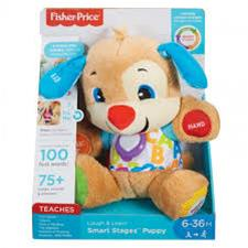 Fisher Price - Learning Puppy (FPM43)