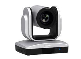 Aver CAM530 PTZ Camera, videoneuvottelukamera
