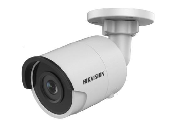 Hikvision EasyIP 2.0plus DS-2CD2043G0-I(4MM)