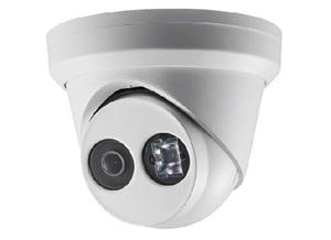 Hikvision EasyIP 2.0plus DS-2CD2343G0-I(2.8MM)