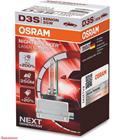 Osram XENARC Night Breaker Laser D3S xenon poltin