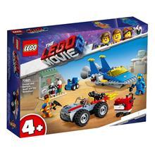 """70821 LEGO® Movie 2 Emmetin ja Bennyn """"Rakenna ja korjaa"""" -verstas!"""