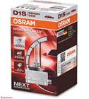 Osram XENARC Night Breaker Laser D4S xenon poltin