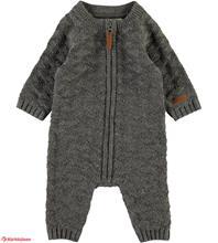 Name It Baby Wrilla villahaalari