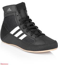 Adidas HVC 2 nuorten painikengät
