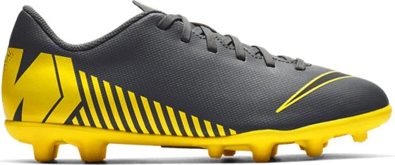Nike JR MERCURIAL VAPOR 12 CLUB GS MG DARK GREY/BLACK-OP
