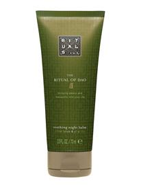Rituals The Ritual Of Dao Night Balm Nude