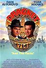 Dragnet (1987, Blu-ray), elokuva