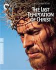 Kristuksen viimeinen kiusaus - Criterion Collection (The Last Temptation Of Christ, Blu-Ray), elokuva