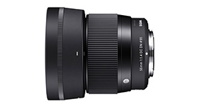Sigma 56mm F1.4 DC DN Contemporary, objektiivi