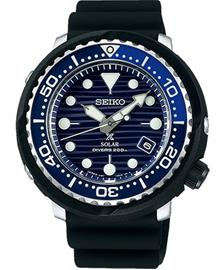 Seiko Prospex Save the Ocean Solar Special Edition SNE518P1
