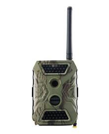 Brecom CM2600 12MP - Kamera