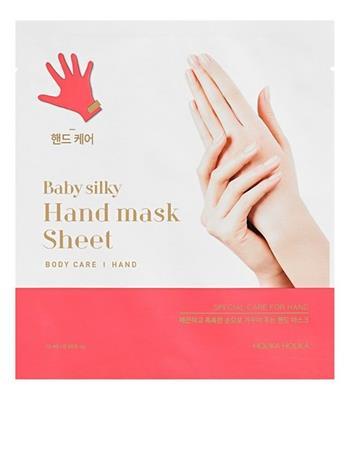 Holika Holika Baby Silky Hand Sheet Mask