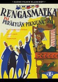 Rengasmatka eli Peräkylän pikajuna (1952), elokuva