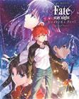 Fate/Stay Night: Heaven's Feel - I. Presage Flower (2017, Blu-Ray), elokuva