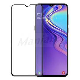 Samsung Galaxy M20, näytön lasisuoja