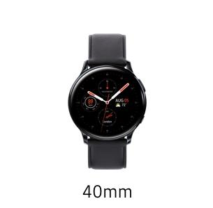 Samsung Galaxy Watch Active 2 40mm, älykello