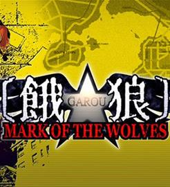Garou: Mark of the Wolves, PC -peli