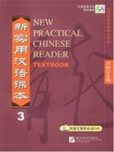 New Practical Chinese Reader Textbook 3 (Xun Liu), kirja