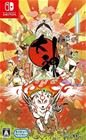 Okami HD, Nintendo Switch -peli