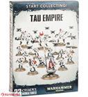 Warhammer 40,000 Start Collecting! Tau Empire miniatyyri