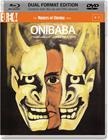 Onibaba (Blu-Ray), elokuva