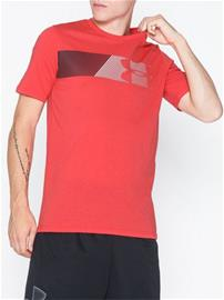 Under Armour Ua Fast Left Chest 2.0 Ss Treeni t-paidat Red
