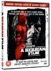 A Serbian Film, elokuva