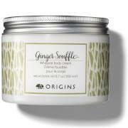 Origins Ginger -vartalovoide (200ml)