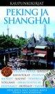 Kaupunkikirjat. Peking ja Shanghai, kirja