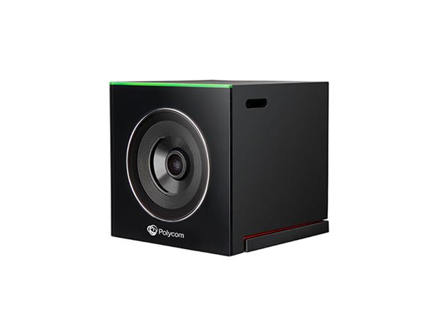 Polycom EagleEye Cube USB, web-kamera