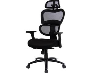 Prokord Office Chair 1908-p Black
