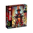 Lego Ninjago 71712, Keisarin Hulluuden temppeli