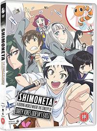 Shimoneta: A Boring World Where the Concept of Dirty Jokes Doesn't Exist: Kausi 1, TV-sarja