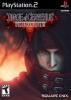 Final Fantasy VII: Dirge of Cerberus, PS2-peli