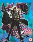 Jojo's Bizarre Adventure Set Two: Stardust Crusaders - Part One (Blu-ray), TV-sarja
