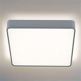Lightnet Kattovalaisin LED Caleo-X2 ww 61,4 cm