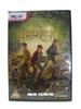 The Spiderwick Chronicles, PC-peli