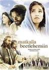 Matkalla Beetlehemiin (The Nativity Story), elokuva