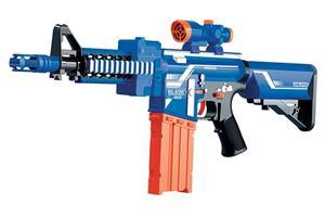 Soft Bullet Gun - Inclusive 20 Darts (520304), Muut lelut