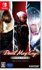 Devil May Cry: Triple Pack, Nintendo Switch -peli