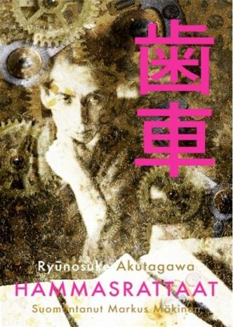 Hammasrattaat (Ryunosuke Akutagawa Markus Mäkinen (suom.)), kirja