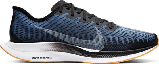 Nike NIKE ZOOM PEGASUS TURBO 2 BLACK/WHITE-UNIVER