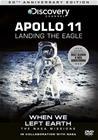 Apollo 11 - Landing the Eagle, elokuva