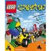 Lego Creator, PC-peli